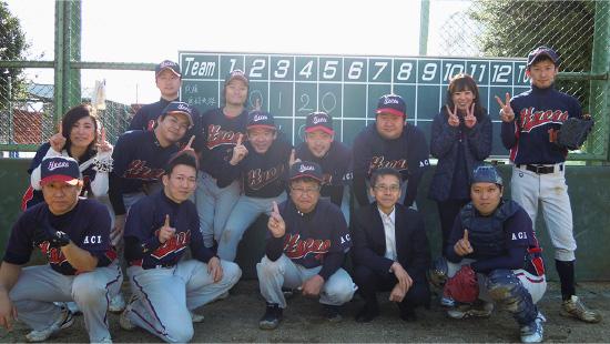 Hyogo-ACL