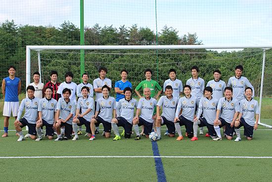 FC Claque