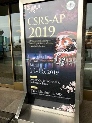 CSRS3