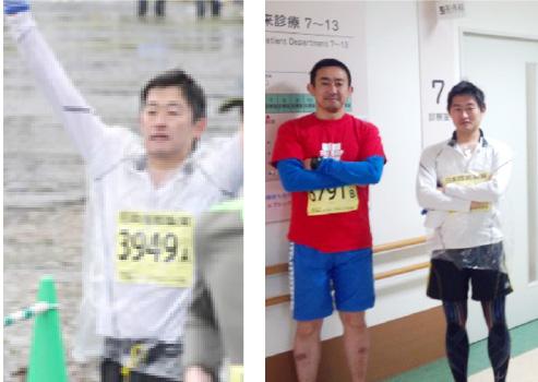 マラソン部
